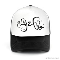 Aly Fila Trucker Hat