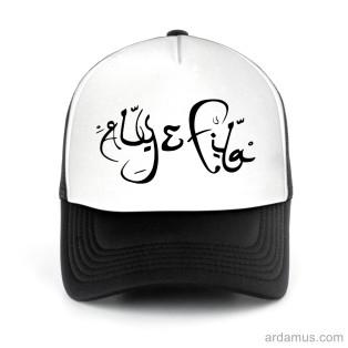 aly-fila-trucker-hat.jpg