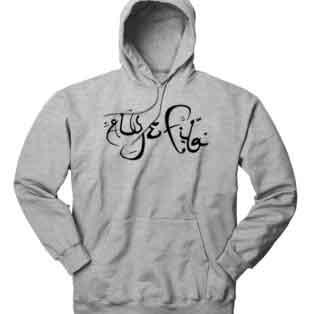 Aly & Fila Hoodie Sweatshirt