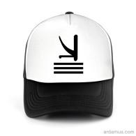 KSHMR Trucker Hat